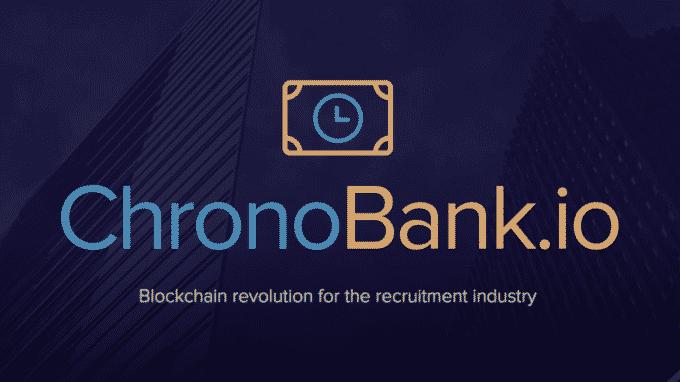 Chronobank(クロノバンク)