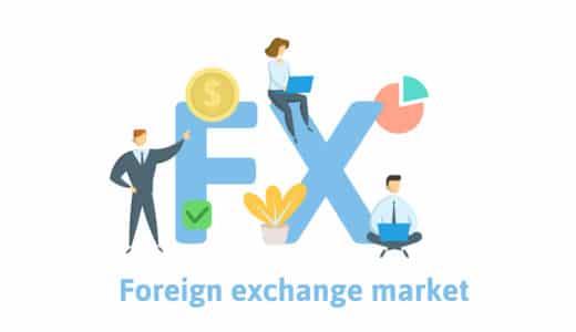 【ポイ活術#5】証券・FX・銀行口座開設で稼ぐ方法|ポイントサイト活用術