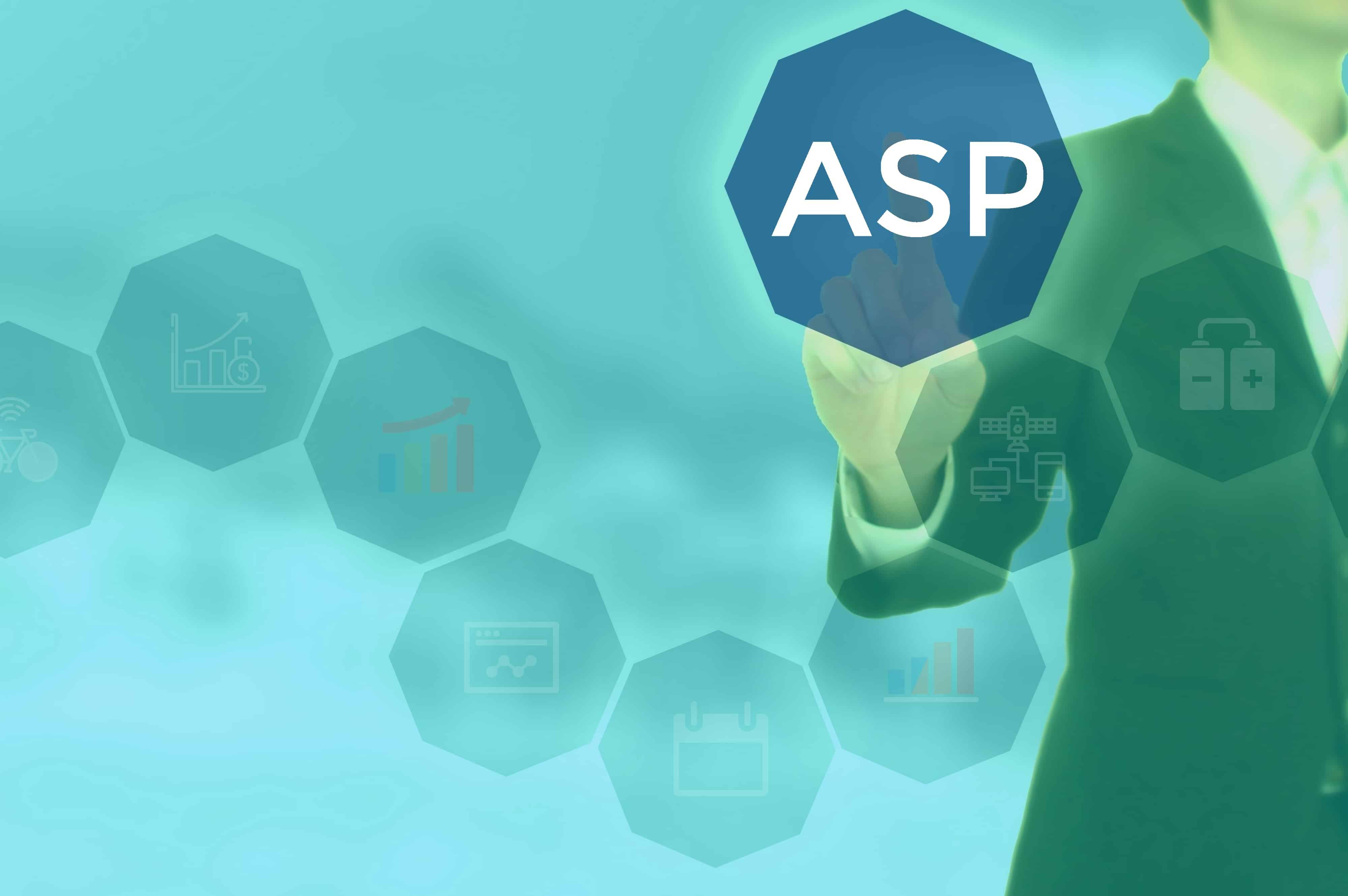 ASPはどういう基準で選んだらいいの?