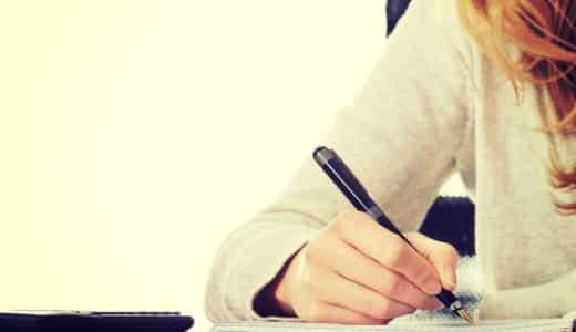 【副業紹介#73】読書感想文代行で稼ぐ方法は|特徴・評判・メリット・デメリット