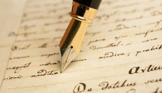 【副業紹介#52】賞状書士で稼ぐ方法は|特徴・評判・メリット・デメリット