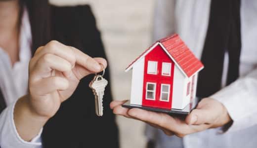 【副業紹介#82】Airbnb(エアビーアンドビー)で稼ぐ方法とは|やり方や特徴を紹介